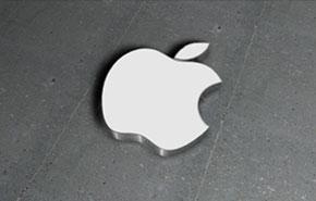 不愧是专利帝 苹果申请专利保护Logo叶子