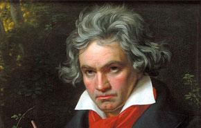 纪念贝多芬诞辰250周年活动标识发布
